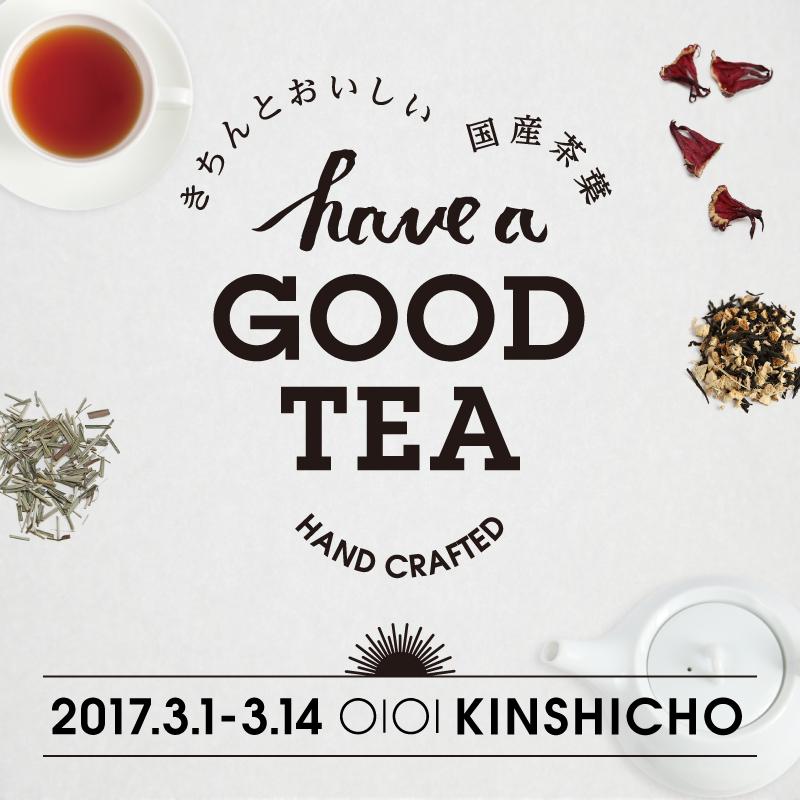201703錦糸町催事