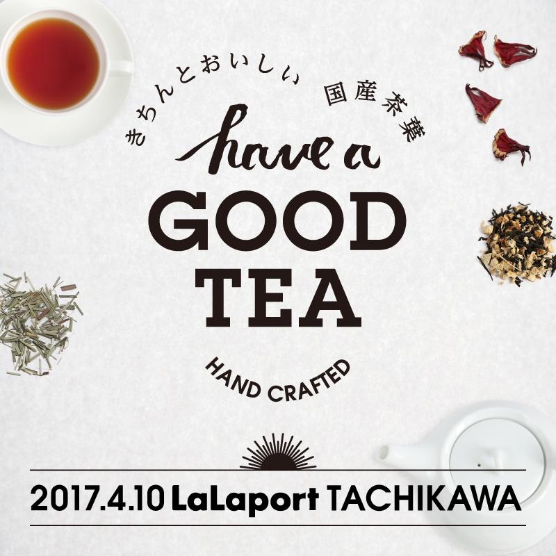 201704ららぽーと立川催事